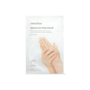 Innisfree - Special care mask-hand