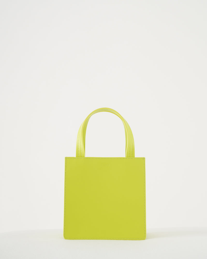 baggu.com - Small Leather Retail Tote