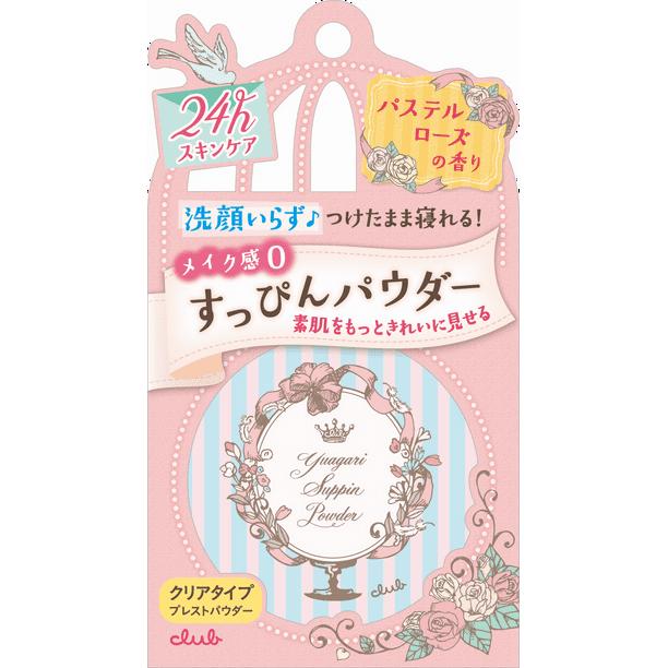 Club Cosmetics - Club Cosmetics Yuagari Suppin Brightening Pressed Powder, Pastel Rose