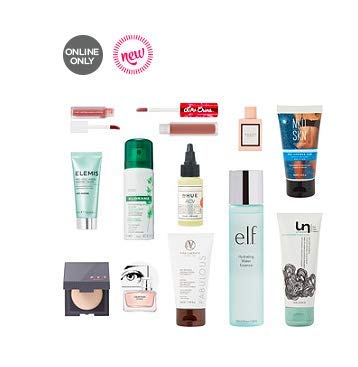 Ulta Beauty - Ulta 12 Piece Beauty Break - LIMITED EDITION