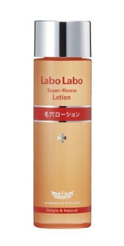 Labo Labo - Labo Labo Super Pores Lotion by Labo Labo