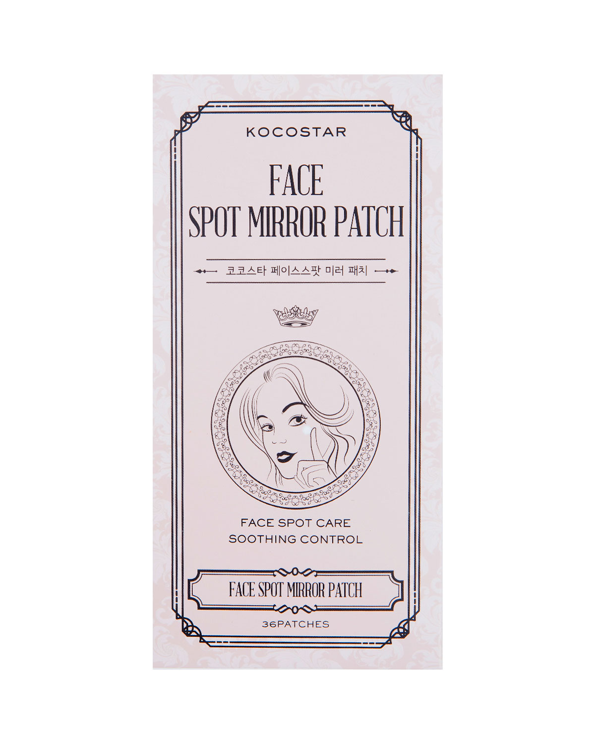 Neiman Marcus - KocostarFace Spot Mirror Patch