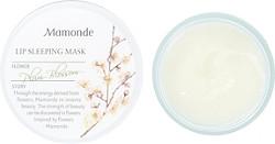 Mamonde - Lip Sleeping Mask