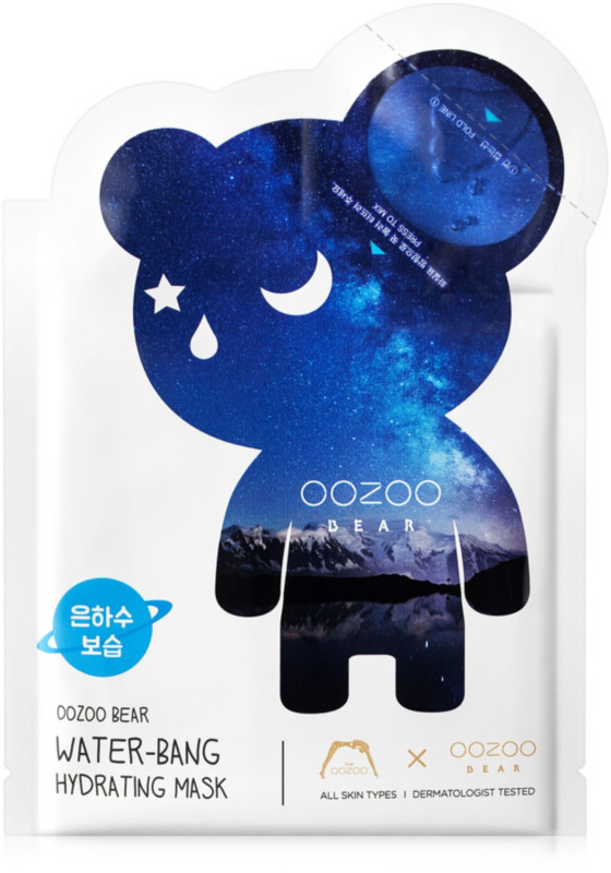 Ulta Beauty - THE OOZOO Bear Water-Bang Hydrating Mask