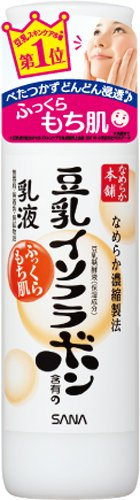 NAMERAKA - NAMERAKA Sana Isoflavone, Facial Milk, 5.07 Fluid Ounce