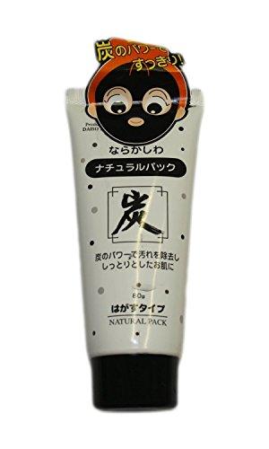 Daiso japan - Daiso Japan Natural Pack Charcoal Peel Off Mask, 80 Gram
