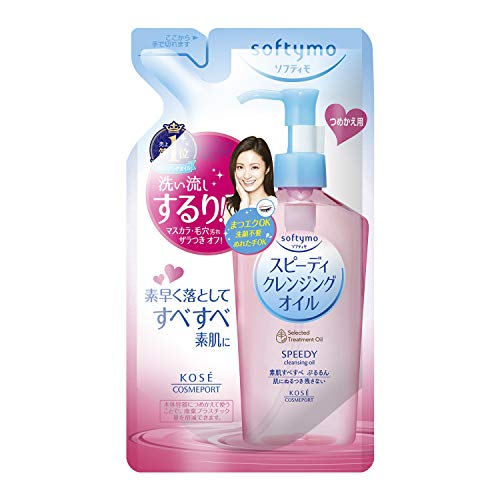 Kose Softymo - KOSE Softymo Speedy Cleansing Oil 200ml Refill Pack