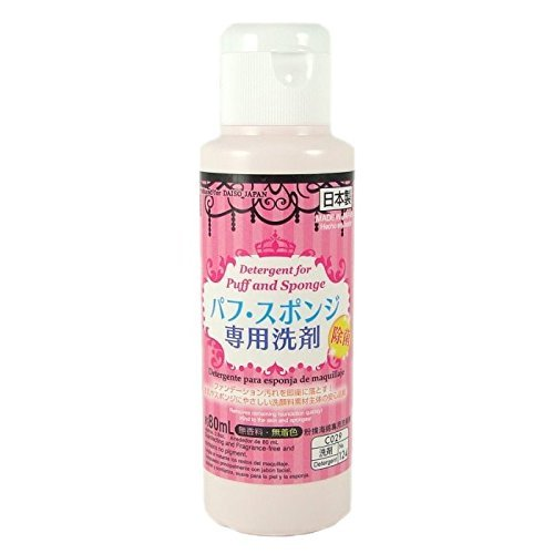 Daiso - Detergent Cleaning for Markup Puff and Sponge