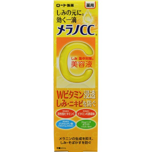Rotho - Rohto Merano Cc Medicinal Stains Intensive Measures Essence (20Ml)