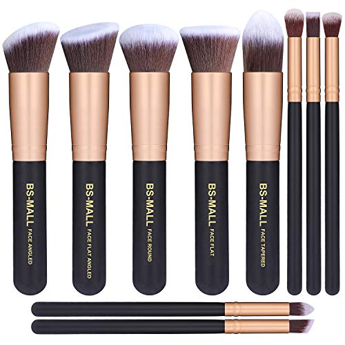 BS-MALL - Premium Makeup Brush Set