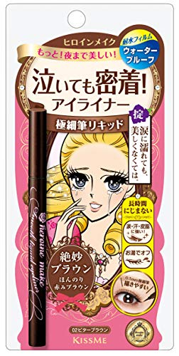 Heroine Make - Smooth Liquid Eyeliner Super Keep Waterproof 02 Bitter Brown