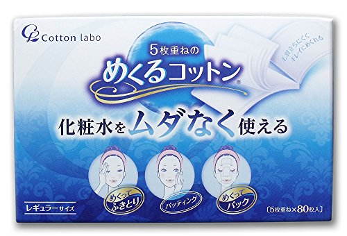 cotton labo COTTON LABO Multi-Layer Cotton Puff, 0.32 Pound