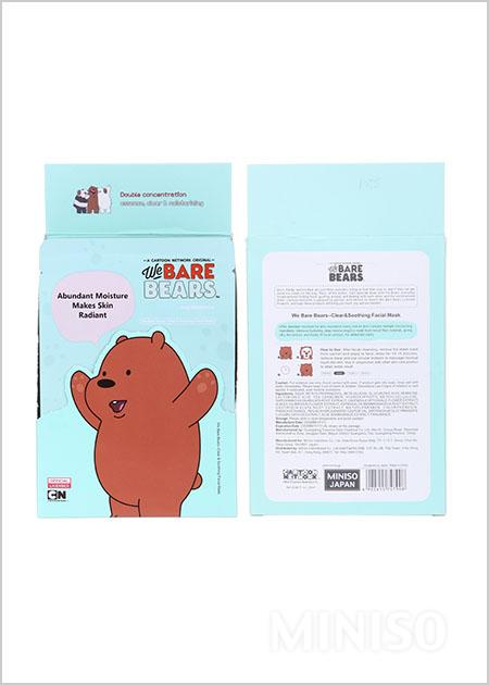 Skin Care & Cleansing Products - We Bare Bears Clear Soothing Facial Mask