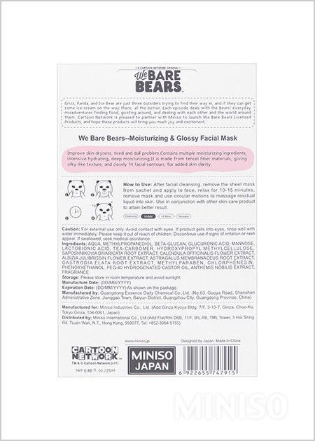 miniso-au - We Bare Bears Moisturizing Glossy Facial Mask