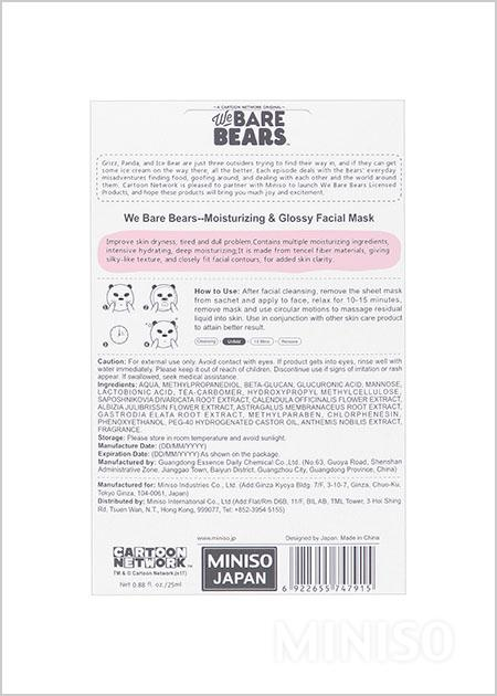 miniso-au - We Bare Bears Moisturizing Glossy Facial Mask