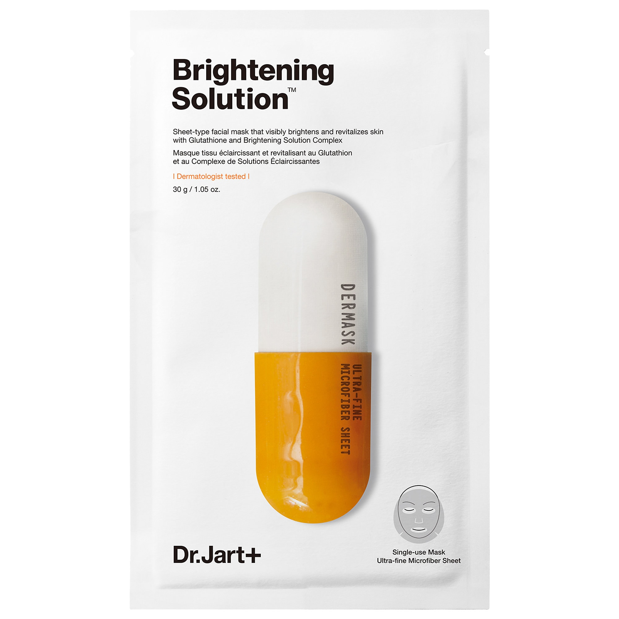 Dr.Jart+ - Dermask Micro Jet Brightening Solution™