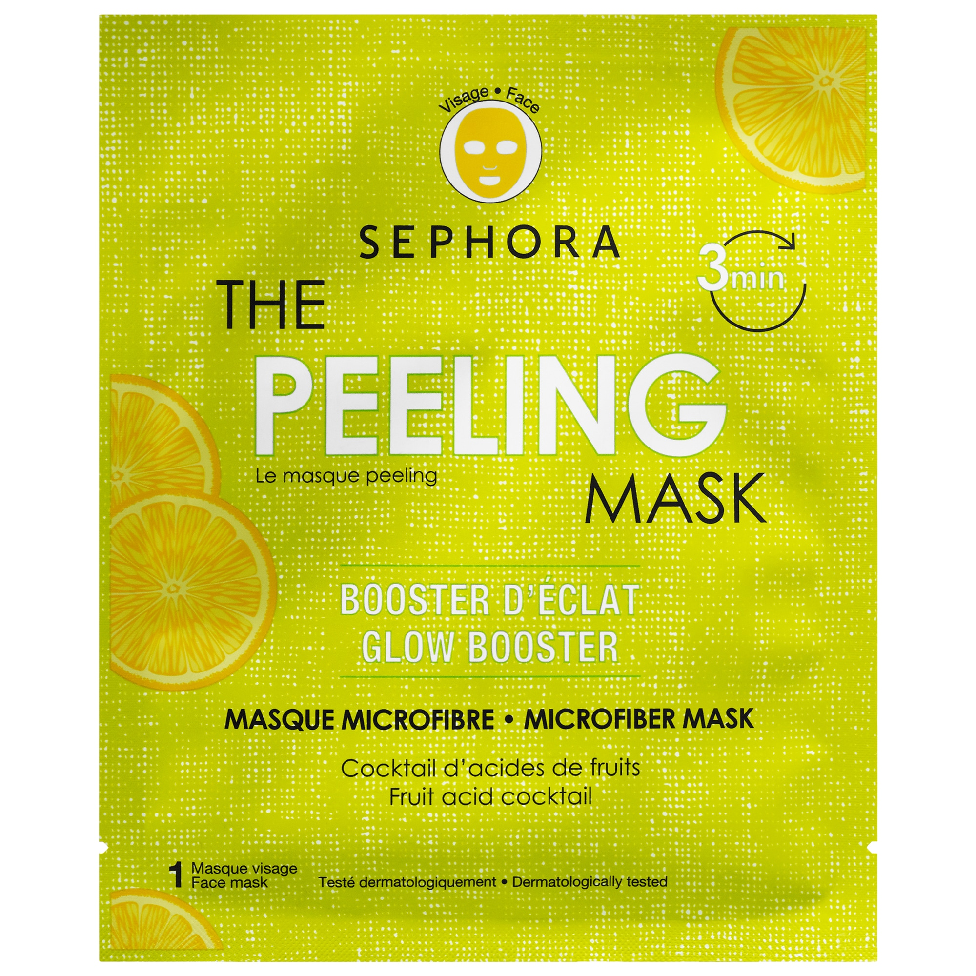 Sephora Collection - SUPERMASK - The Peeling Mask